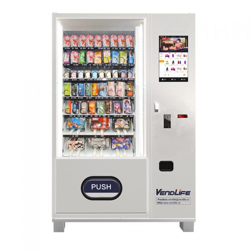 Sex adult product vending machine