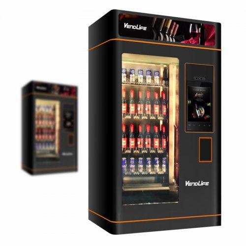 Intelligent Face Recognition Wine Vending Machine