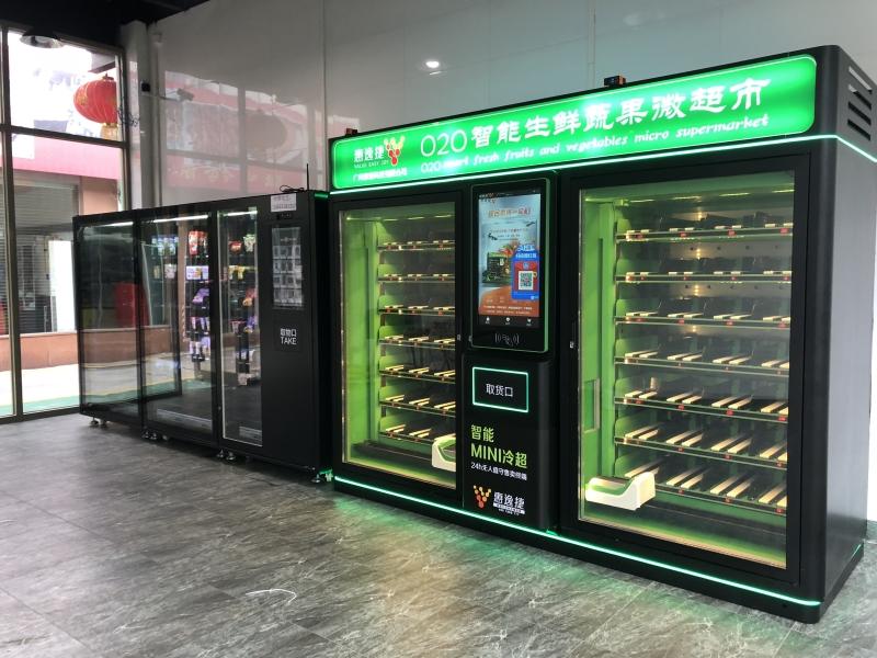VENDLIFE Fruit salad vending machine in Guangzhou