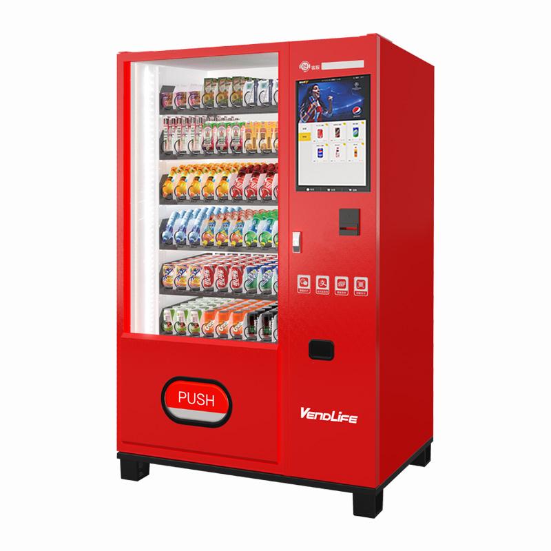 Big Screen Beverage & Drink Vending Machine