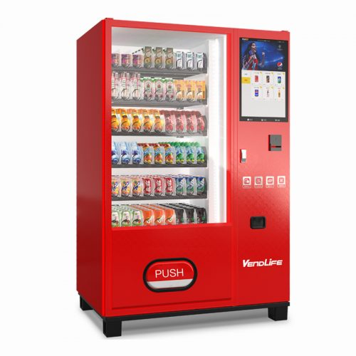 Big Screen Beverage & Drink Vending Machine