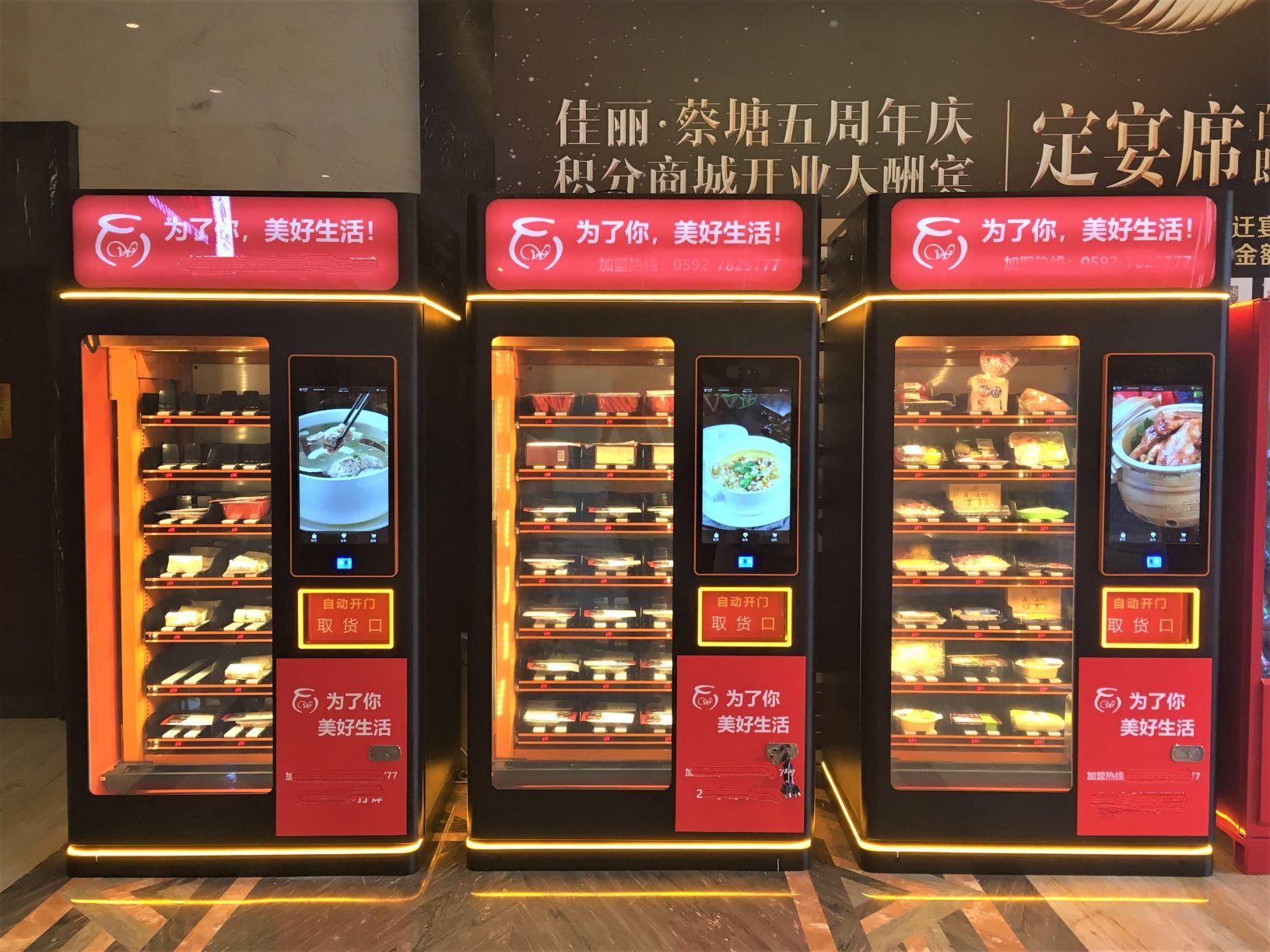 VENDLIFE Food vending machines