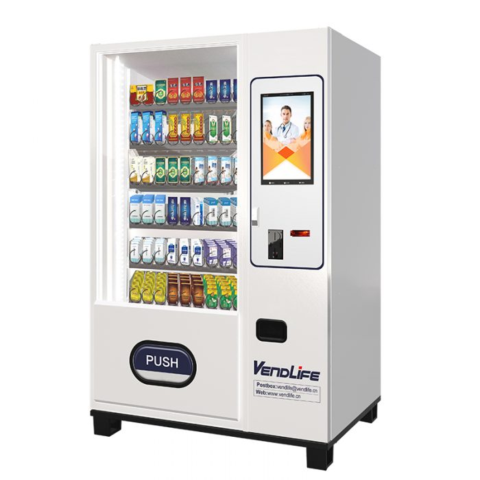Health care products venidng machine from vendlife