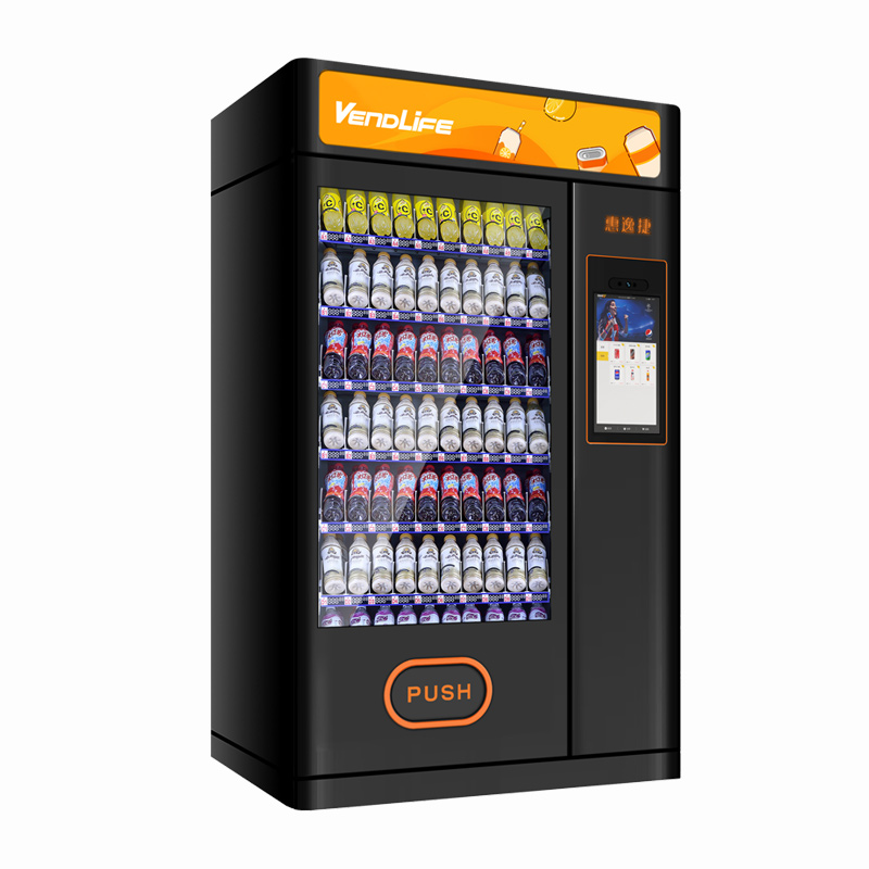 New Face Recognition Drink Vending Machine