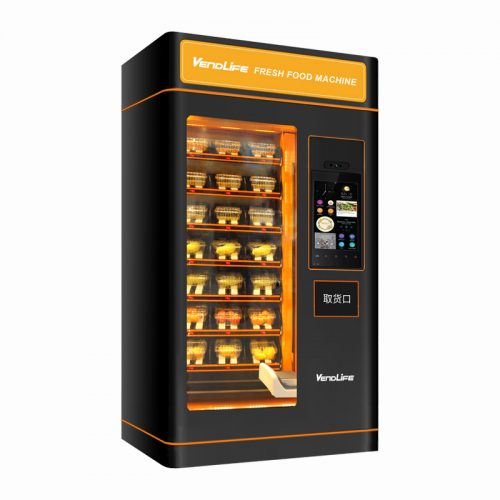 New Face Recognition Fruit & Vegetable Vending Machine