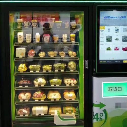 VENDLIFE Fruit salad food vending machine with lift system