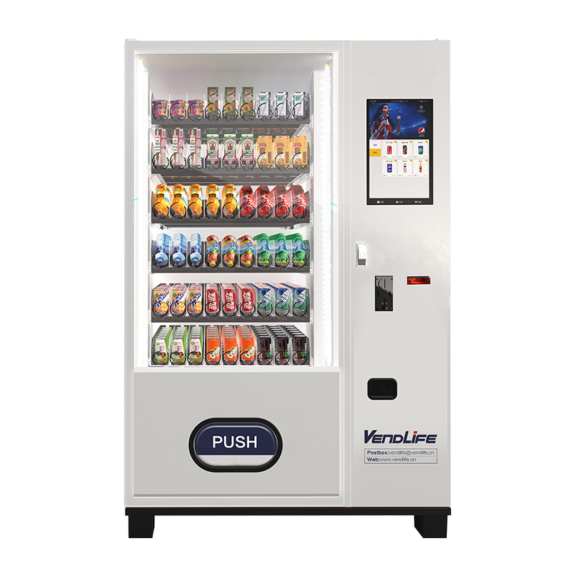 vending machine for drink