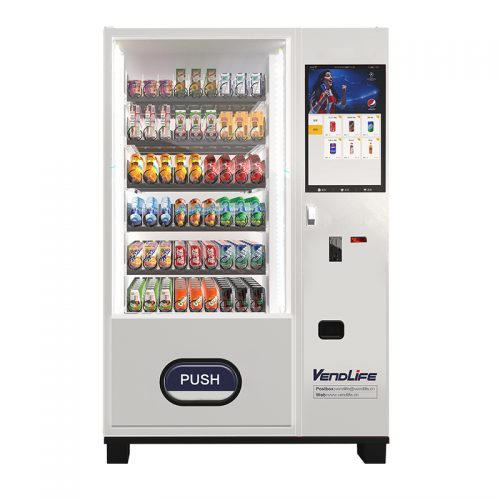 Vendlife vending machine for drink
