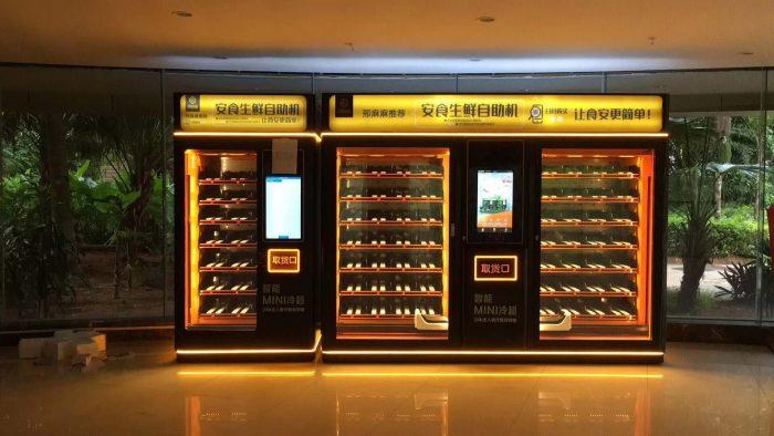 hot food Vending machine with microwavee