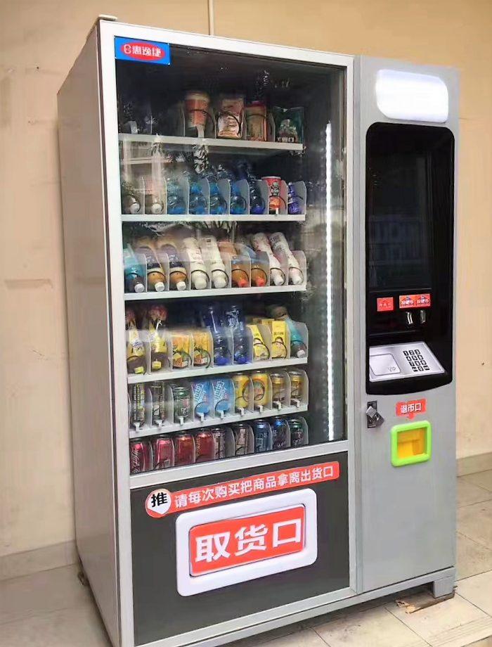Vendlife lift vending machine